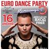 DJ Mexx/Самара/Метелица-С