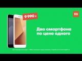 МегаФон – 2 смартфона по цене 1 – День защитника Отечества (с субтитрами)