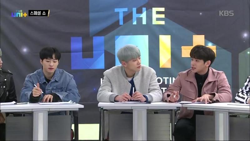 [180224] The Unit <Special Show>더 유닛 The Unit - 울보 준이 울리는 필독형(또 엉엉 울지 몰라요 ㅠㅠ).20180224