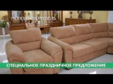 Molodechno_Nalchik_02_30