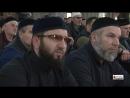 Любовь ради Аллаха Шейх Адам Шахидов