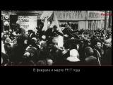 100 фактов о 1917. Митинг в Харькове