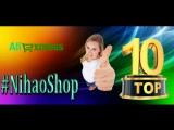 10 товаров с ALIEXPRESS