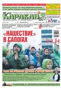 Новости россия 24 прямой эфир украина сегодня