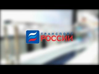 Как я сходил на выставку Транспорт России 2К17