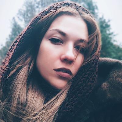 Юлия Аршинникова