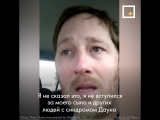 Отец рассказал о жизни своего сына с синдромом Дауна