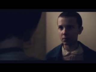 Mike and Eleven Incest Scene