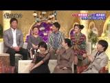 TV Aragaki Yui - TBS