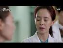 Парочка из скорой помощи Врачи из неотложки  Eunggeubnamnyeo  Emergency Couple [0221]