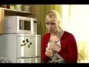 Сериал Мачеха 2 Взрослые игры 2008 27 серия Полная версия