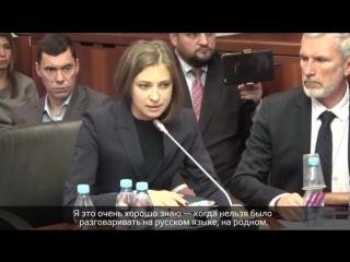 народный депутат объяснила жидам куда не стоит совать своё пархатое рыло