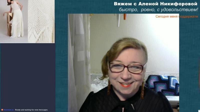 Алена Никифорова - live