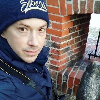 Дима Молодцов
