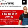 Sergey Κononov