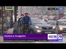 В Петербурге появится 40 километров велодорожек за 215 млн рублей