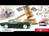 Ищем авто на аукционе за 100 тр. День 6, часть 1