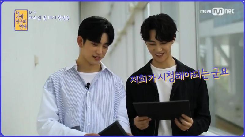 [Видео] JJ Project в поддержку нового шоу Mnet