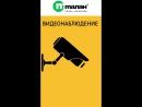 Видеонаблюдение в Квартале Энтузиастов