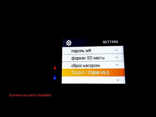 «Экшен» камера ThiEYE T5e WiFi 4K 30fps Sport Camera 12MP куплена на сайте GearBest