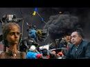 Четыре года Евромайдану, переворот в ЛНР, память жертв Голодомора < HromadskeTV>