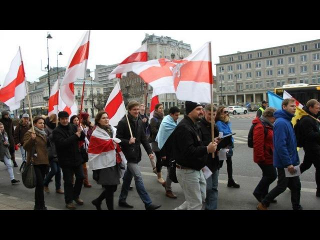 Буду святкаваць 100-годдзе БНР, калі прэзідэнт дазволіць| День Воли в Варшаве и Минске <Белсат>