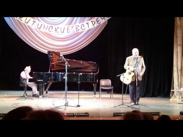 Сергей Никитин и Виктор Фридман (фортепиано) - Джон Фулл (С.Никитин, В.Берковский - В.Левин)