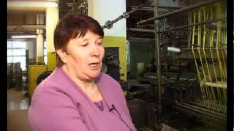 Ремесло 76 Нудольская плетельно басонная фабрика