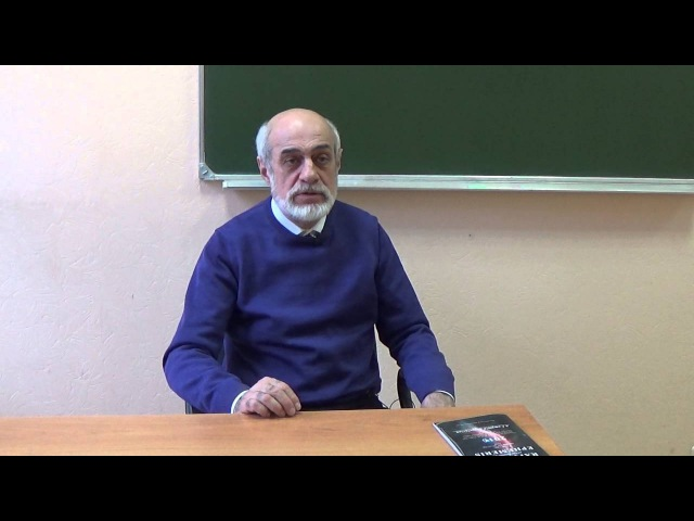 Астролог Михаил Левин о том, как формируется восприятие мира у человека. Луна в з...