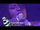 Culture Beat - Mr. Vain Recall (Live @ Club Rotation 30.05.03)