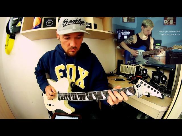 Metallica Enter Sandman solo cover by Fredguitarist