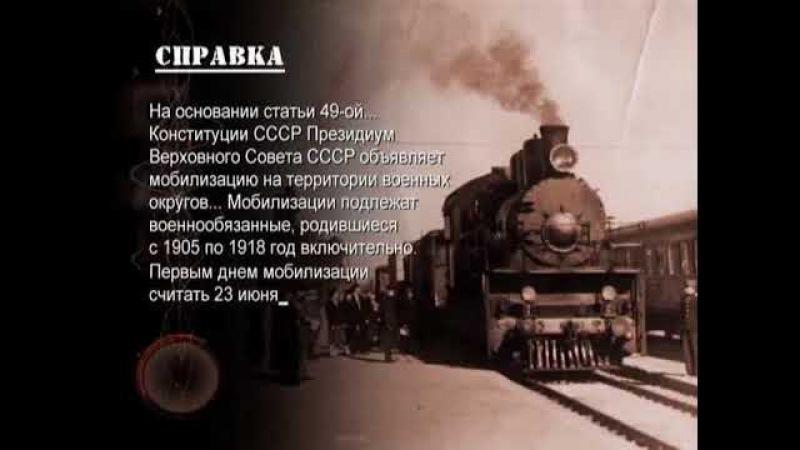 Ставрополь в годы второй мировой войны и немецкой оккупации ..