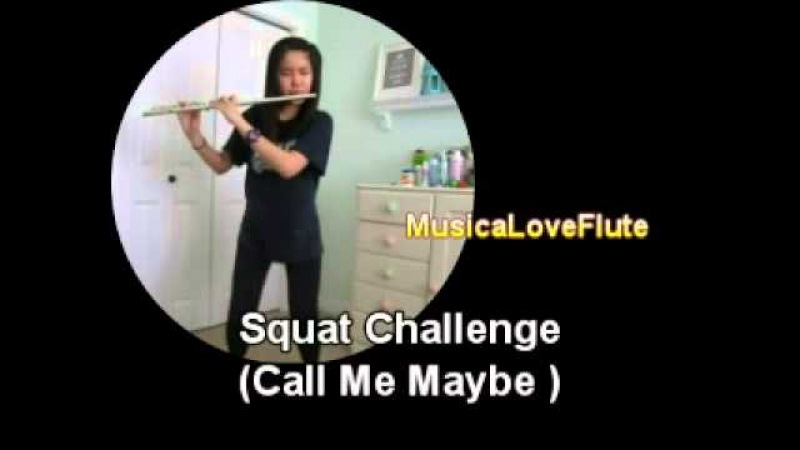Call Me Maybe Squat Challenge