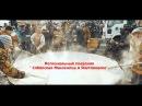Региональный праздник Сибирская Масленица в Ялуторовске 2018