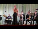 Nancy Wilson - Mercy Jazz-Band - Перевязко Таня Государственный экзамен