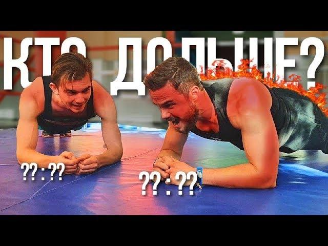 Войтенко против VLAD iss. Игорь Войтенко - жим 100 кг на 100 раз, заруба, химия