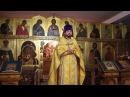 Проповедь иерея Виктора Мурзакова в неделю 18 ю по Пятидесятннице