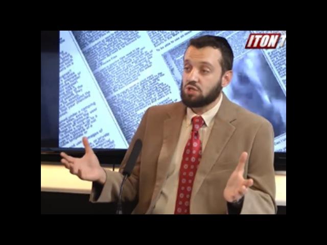 Рав М.Финкель: Когда придет Антихрист и кто построит Третий Храм