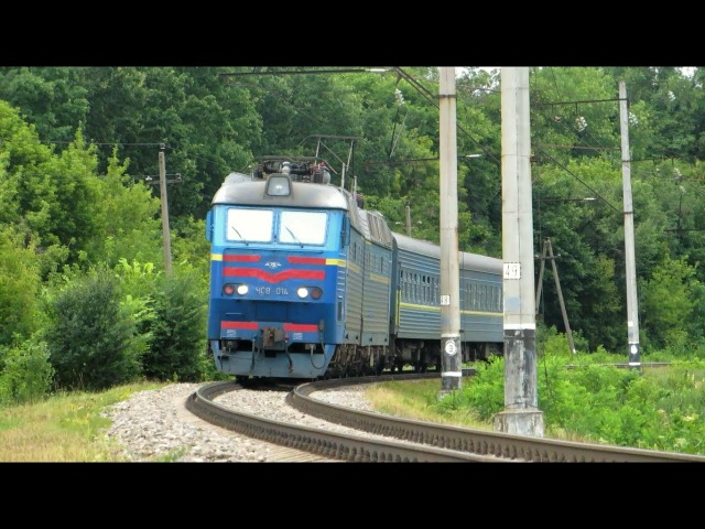 Светодиодный. ЧС8-014 с поездом № 658 Чернигов - Конотоп.