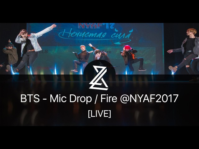 171216 2L8 (너무늦었어) cover BTS - Mic Drop FIRE @NYAF Cover Dance 2017.