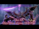 AION 6 0 NEW ARMOR WEAPONS WINGS 3