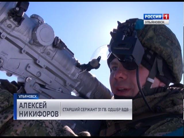 Боевой опыт перенимают белорусы