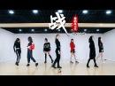 【HD】SING女團-戰MV [Dance Practice Video]舞蹈練習室版MV