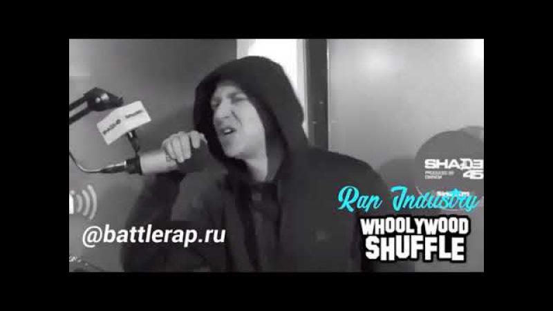 Oxxxymiron и Dj Whoo kid - город под подошвой Eminem's Shade45 Radio