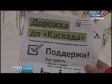 Новая дорожка для велосипедистов и пешеходов может появиться в Петрозаводске