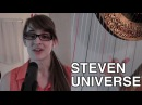 Be Wherever You Are Steven Universe Harp Voice Cover