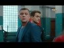 Улица • 1 сезон • Улица, 1 сезон, 65 серия (24.01.2018)