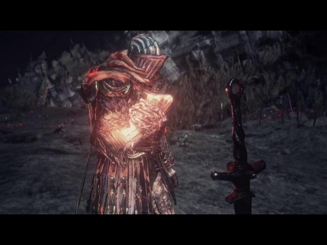 DARK SOULS III - Душа пепла(Soul of Cinder) и Узурпация Огня
