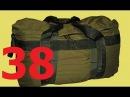 Обзор Сумка багажная СБ 65 и СБ 95 ЭШП ДЕВЯТКА