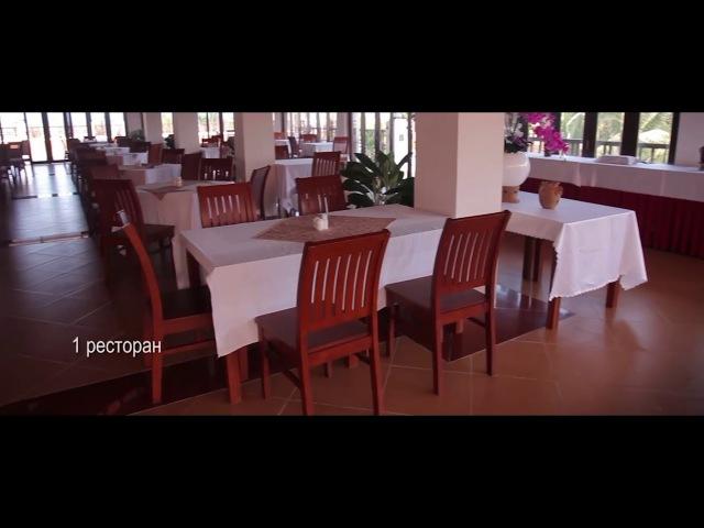 Madamcuc Saigon Emerald Resort 4